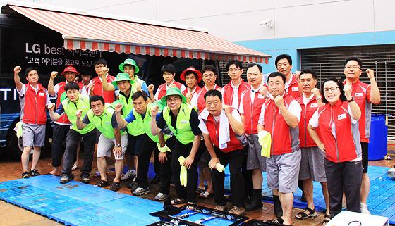 봉사팀 단체 사진