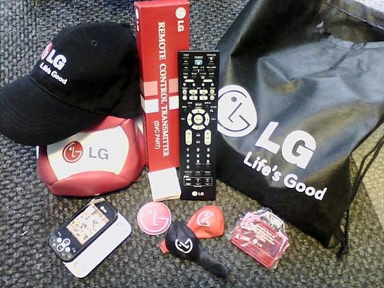 라이언을 위한 LG의 선물 사진