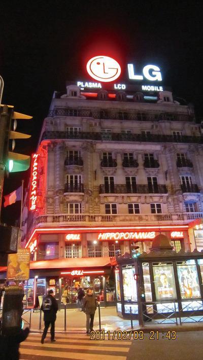 파리에서도 밝게 빛나고 있는 LG전자 사진