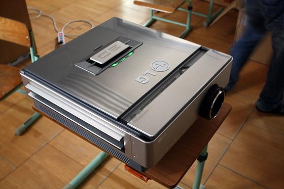 LG전자의 3D 프로젝터 제품 사진