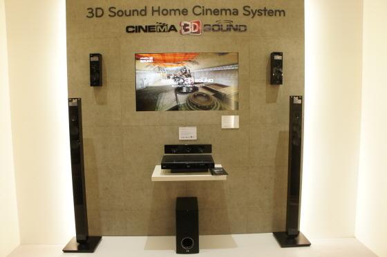 3D 사운드 홈시어터 존 사진