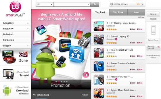 LG Smart World 캡쳐