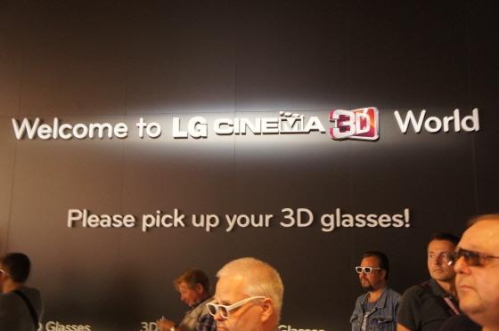 LG의 시네마 3D 월드 부스 소개 사진