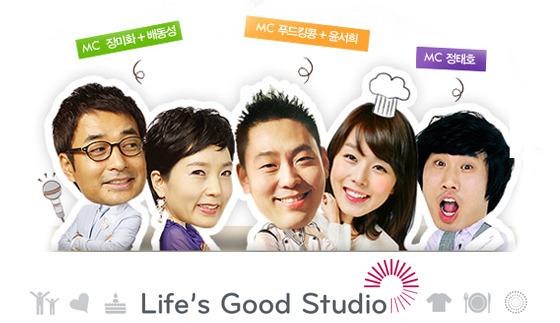 Life's Good Studio 메인 사진
