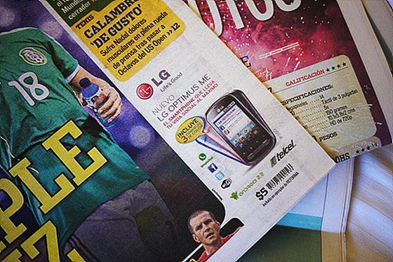 신문 속 LG 옵티머스 시리즈 광고 사진