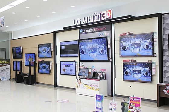 LG 시네마 3D TV 사진