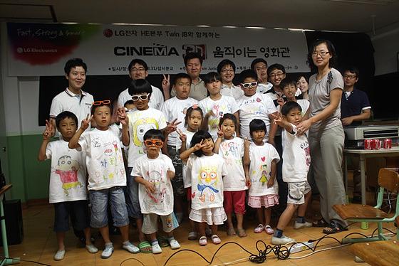 아이들 단체 사진