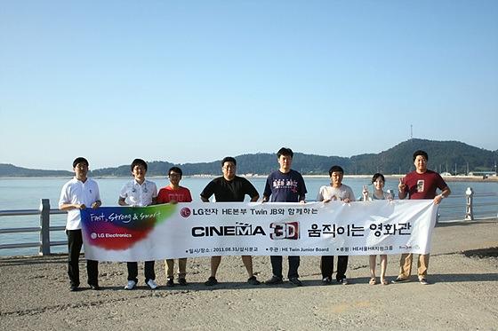 Junior Board 단체 사진