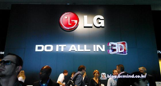 IFA 2011 LG 부스 사진