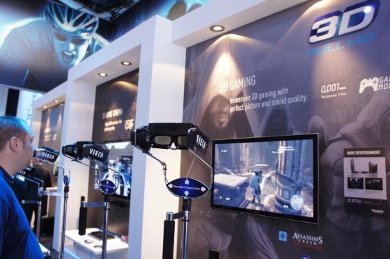 LG의 시네마 3D 월드 부스 관람 현장