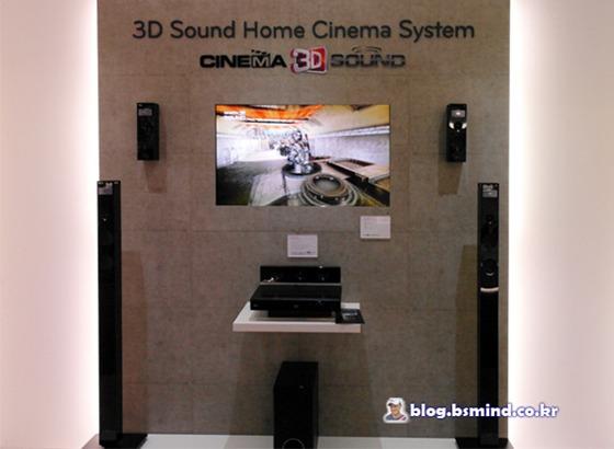 3D 홈시어터 솔루션 전시 사진
