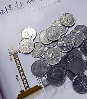 동전 사진