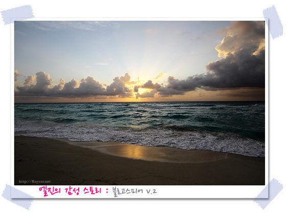 엘진의 감성 스토리 바다 사진