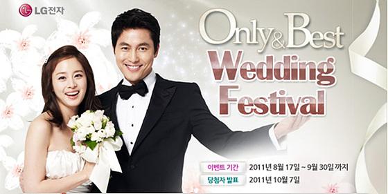 Only&Best Wedding Festival