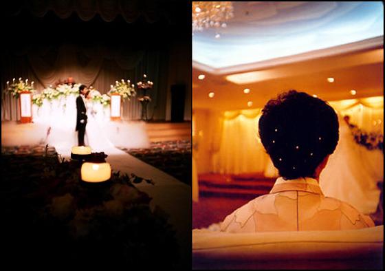 결혼식 사진