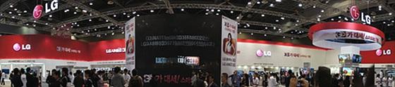 KES 2011 LG부스 사진