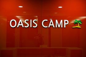 OASIS CAMP 사진