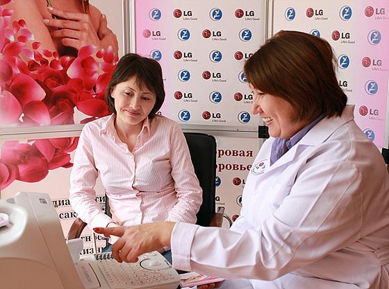유방암 캠페인 현장