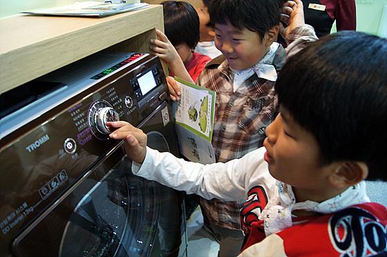 저탄소 녹색성장 박람회 2011 현장