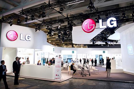 IFA LG 전자 부스 사진