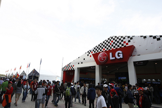 LG전자 부스 앞 풍경 사진
