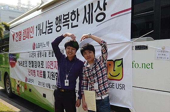 헌혈캠페인 현장