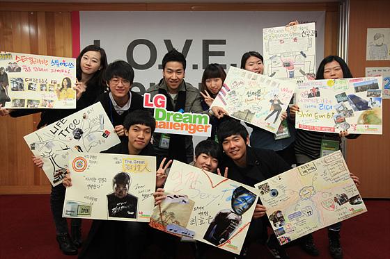 LG 드림챌린저 단체 사진