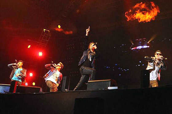 M.I.B의 공연 모습