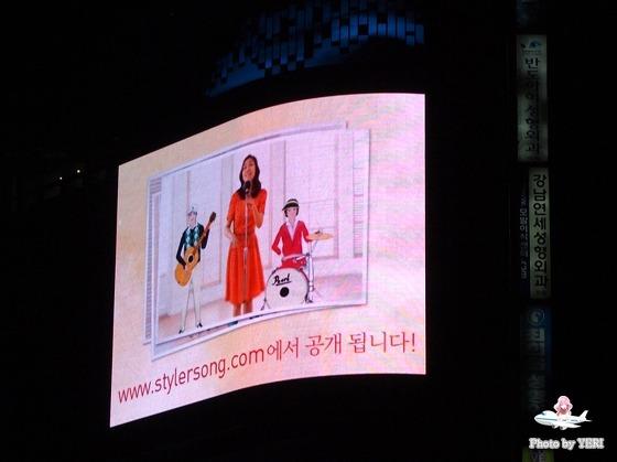 광고판 속 박정현 사진