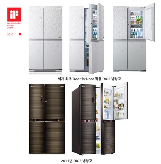디오스 냉장고 사진