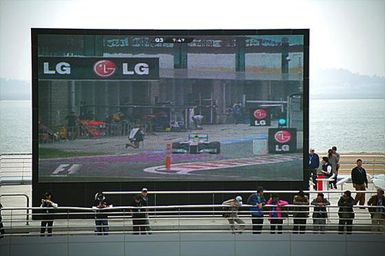 F1 경기장 곳곳을 수놓은 LG 로고 사진