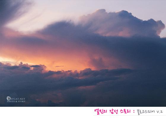 엘진의 감성 스토리 구름 사진