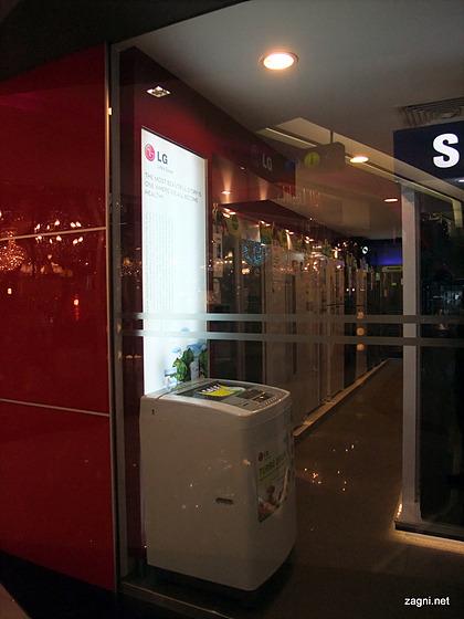 LG의 세탁기와 냉장고 사진