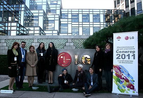 러시아 청년 단체 사진