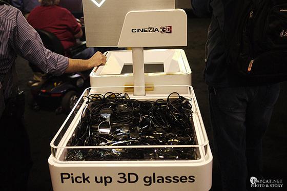 FPR방식의 안경 사진