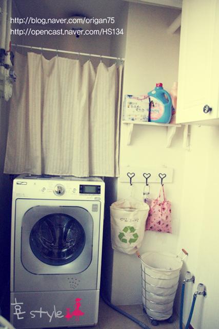 LG트롬 세탁기 사진