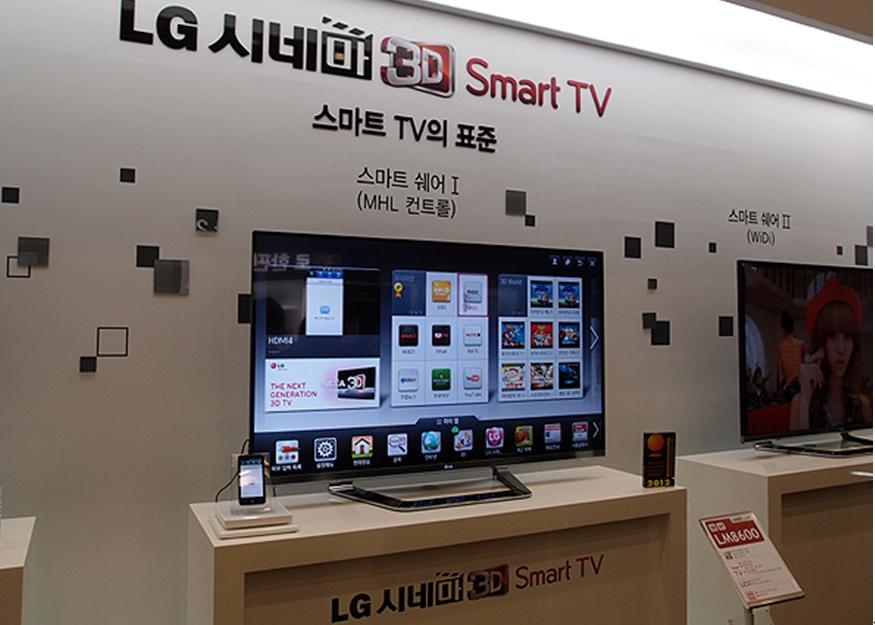 3D 스마트 TV 사진