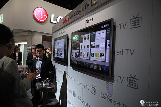 구글 TV 관람하는 사진