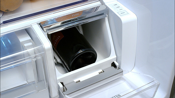 냉장고 내부 사진