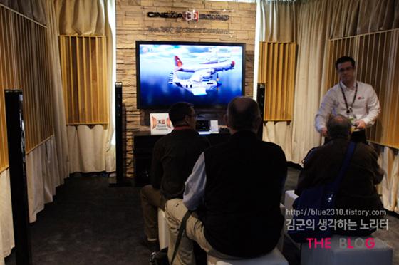 3D TV 전시 사진