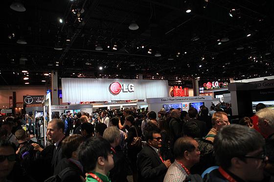LG 전자 부스 전경