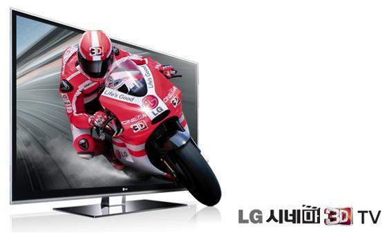LG 시네마 3D TV 광고 사진