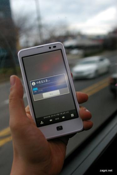 옵티머스 LTE 제품 사진