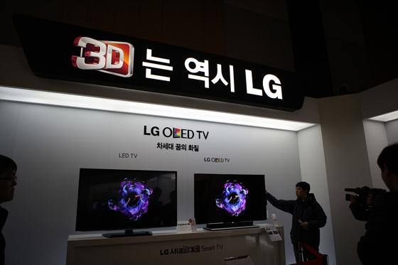 LG OLED TV 사진