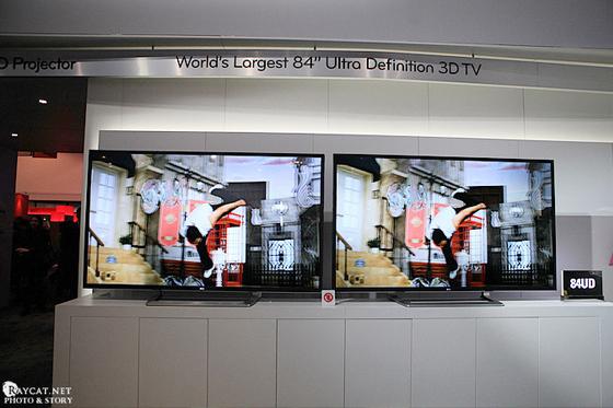 UD TV 사진