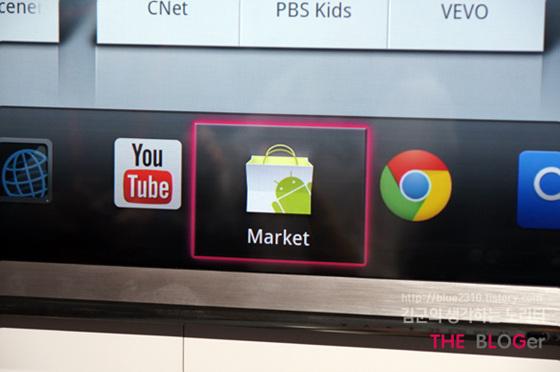 구글 TV 전시 사진