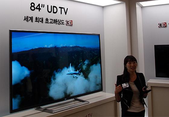 84인치 UDTV 사진