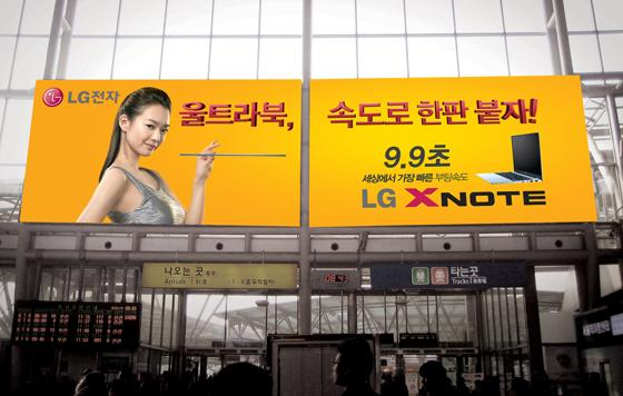 신민아 엑스노트 전광판 광고 사진