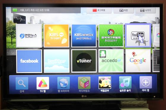 LG 스마트TV에 설치된 유튜브 어플 사진