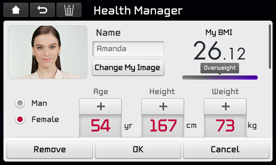Health Manager 이미지